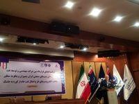 گام رو به جلو برای حضور نفت ایران در دریای عمان/ ۵۰الکتروپمپ انتقال نفت برای اولین بار در کشور ساخته میشود
