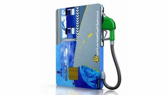 مراقب سهمیه ۳۶۰لیتر بنزین باشید/ تغییر سقف ذخیره کارتهای سوخت نیاز به مصوبه هیات دولت دارد