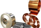برداشته شدن کامل معافیت مالیاتی از صادرات مواد خام معدنی/ وضعیت کسبوکارهای معدنی مناسب نیست