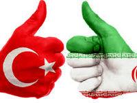 توسعه روابط بانکی ایران و ترکیه پیگیری میشود