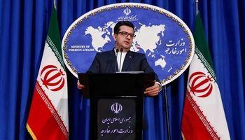واکنش وزارت خارجه به بازگشت کشتی ایرانی از عربستان