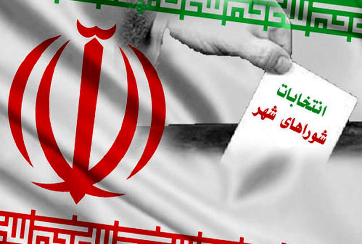 جزئیات ثبتنام داوطلبان انتخابات ششمین دوره شوراهای پایتخت