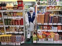 کرونا به سرعت در حال تبدیل شدن به وحشت همهگیر اقتصادی است/  ویروس مسری اقتصادی