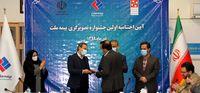 آیین اختتامیه اولین مسابقه تصویرگری در صنعت بیمه برگزار شد