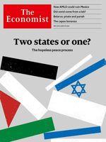 درگیرى هاى غزه و راه حل آمریکا براى آن + عکس