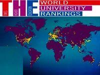 ۱۳ دانشگاه ایرانی در بین برترینهای جهان