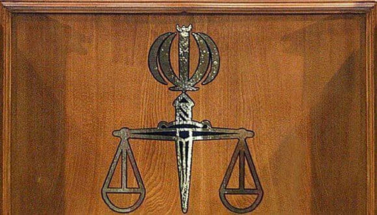 واحدهای اداری، قضایی و سازمان های قوه قضاییه تا شنبه هفته آینده تعطیل شد