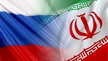 دیدار سفیر ایران با مدیرکل مرزبانی روسیه