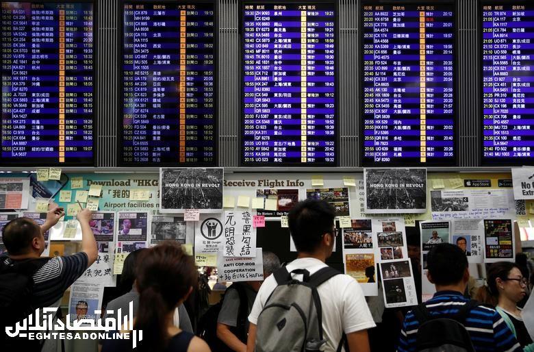 معترضان هنگ کنگ در فرودگـاه