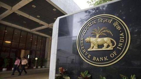 ۲۳هزار پرونده کلاهبرداری در بانکهای هندی