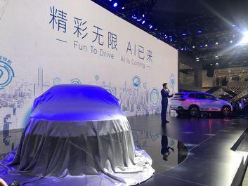 رونمایی از آریزو۶ در نمایشگاه خودرو پکن
