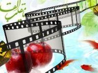 ۲۱فیلم سینمایی نامزد اکران نوروزی