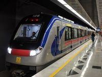 مسافران مترو در معرض کمخونی