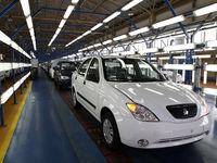 سایپا چه تعداد خودرو تولید کرد؟