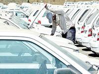 کاهش مصرف ارزی خودروسازان