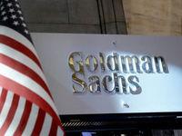 امارات یک بانک آمریکایی را تحت پیگرد قرار داد