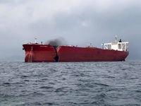 حادثه دریایی در بندر فجیره امارات/ نفتکش هندی با تانکر LNG تصادف کرد
