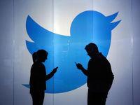 چه نهادی میتواند قفل فیلتر «توئیتر» را باز کند؟