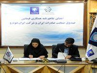 حمایت ۱۵میلیون دلاری ازصادرات محصولات ایران خودرو به بازارهای هدف