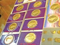 روند کاهش قیمت سکه متوقف شد/ بازار طلای ایران در انتظار اثرات حمله نظامی آمریکا
