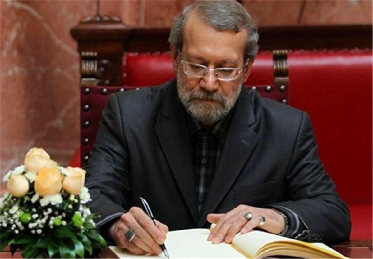نامه لاریجانی به روحانی برای لغو ۷۳مصوبه دولت