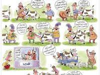 گوشت اینجوری گرون شد! (کاریکاتور)