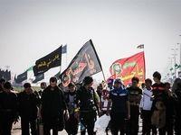 ایران و عراق برای