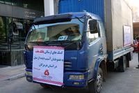 ارسال کمکهای غیرنقدی بانک ملت به منطقه سیلزده بشاگرد هرمزگان