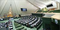 آراء نمایندگان در صحن علنی مجلس منتشر میشود