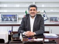 افزایش سرمایه و اصلاح ساختار مالی بانک صادرات ایران