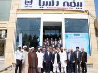 شعبه بیمه آسیا در بندر چابهار افتتاح شد