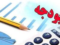 میزان افزایش حقوقها در بودجه 98
