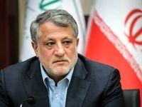 جزییات جلسه هم اندیشی شورا با شهردار تهران/ بحث داغ انتصابات