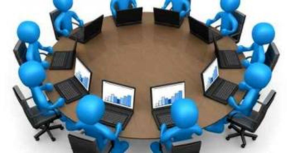 برگزاری وبینار سراسری اثربخشی جلسات اتاق فکر شعب بانک توسعه صادرات