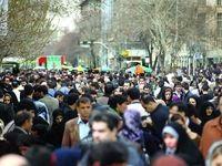 جمعیت ایران از مرز ٨١میلیون نفر گذشت