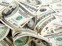 قیمت دلار در صرافی ملی ۱۴هزار و ۱۸۰تومان شد