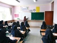 ۵ هزار میلیارد تومان به بودجه آموزش و پرورش اضافه شد