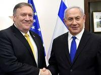 نتانیاهو: محور مذاکراتم با پمپئو، ایران خواهد بود