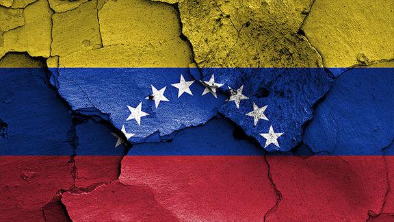 تورم ونزوئلا به ۱۰میلیون درصد خواهد رسید!