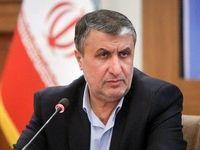 طرح ملی مسکن تهران از تهرانسر آغاز شد/ ۲۰هزار نفر ثبت نام کردند