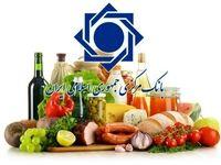 افزایش قیمت خُردهفروشی ۸ گروه موادخوراکی/ میوه 83درصد گران شد