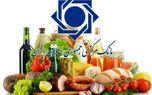 کاهش قیمت خُردهفروشی ۴گروه موادخوراکی/ گرانی ۱۴تا ۶۶درصدی کالاهای اساسی در یک سال