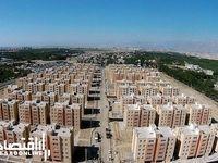آغاز ثبت اعتراض حذفشدگان مسکن ملی