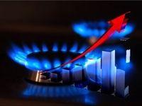 افزایش ۵درصدی مصرف گاز خانگی و تجاری