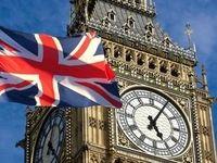 انگلیس: موضع ما درقبال برجام هیچ تغییری نکرده است