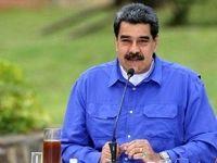 مادورو خواستار مقابله جهانی با تحریمهای آمریکا شد