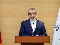 برگزاری انتخابات برای جایگزینی افرادی که از مجلس بازماندند