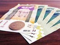 هرماه چند نفر یارانه نقدی دریافت میکنند؟