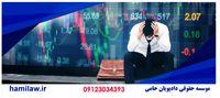 معاملات تاجر ورشکسته قبل و بعد از تاریخ توقف