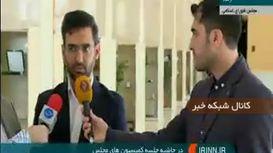 آمار و ارقام کاربران پیامرسانهای ایرانی +فیلم